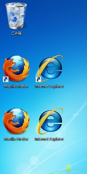 win7 デスクトップに firefox アイコンを表示させてみた windows